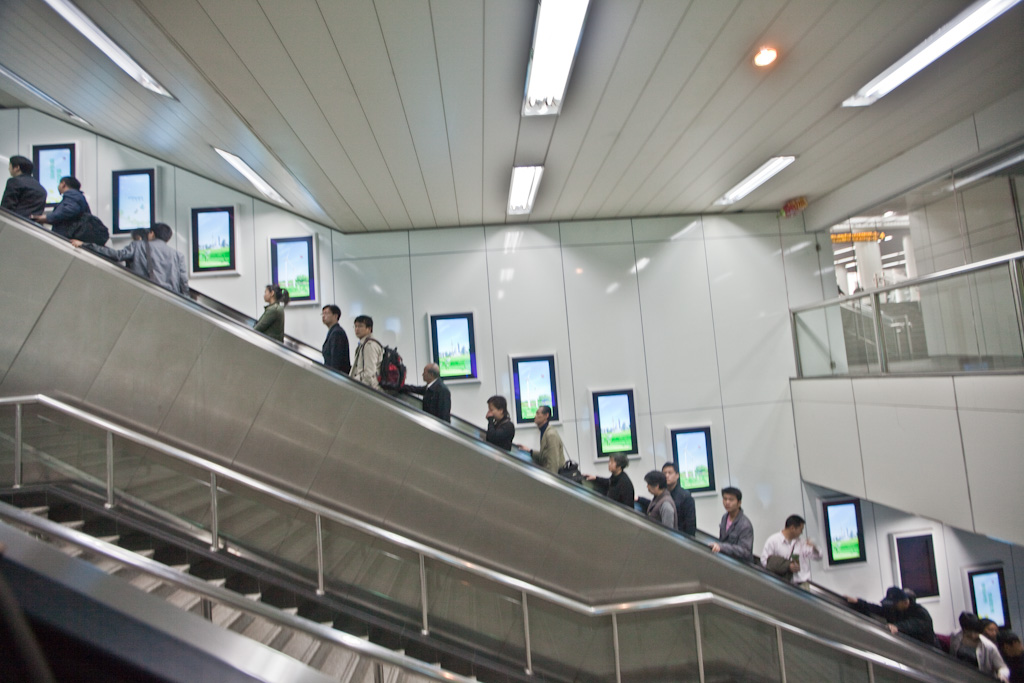20100426-Shanghai-0029