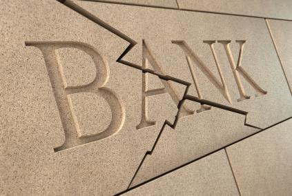 Неестественный банковский отбор