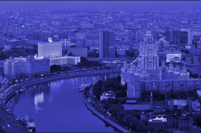Москва станет голубой в день ООН и Праздник московского троллейбуса