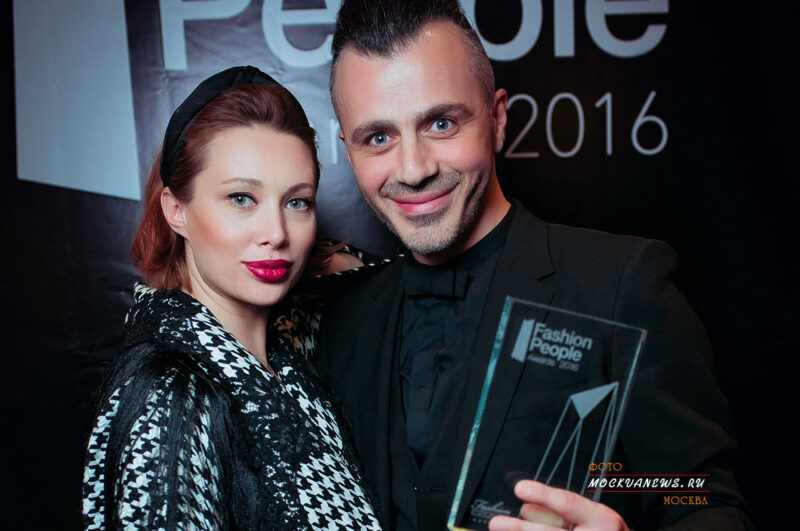 Fashion People Awards - 2016