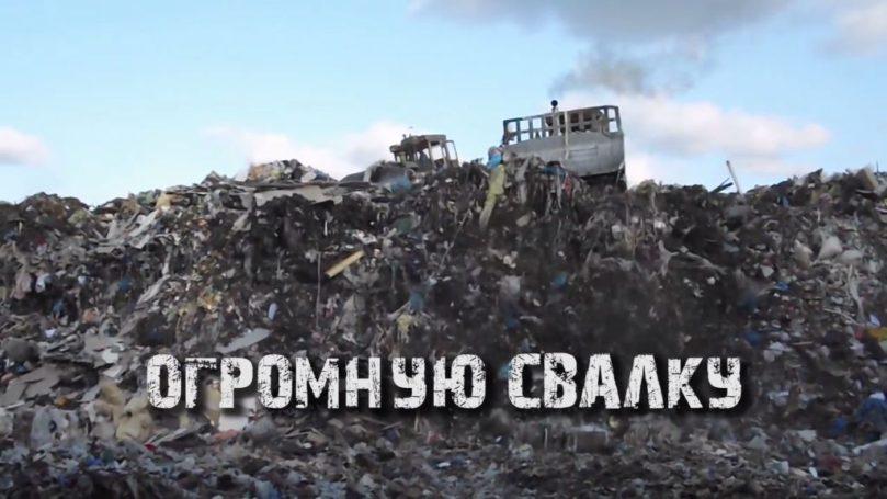 Зеленые намерены добиться у Москвы выплат за экологический ущерб Подмосковью