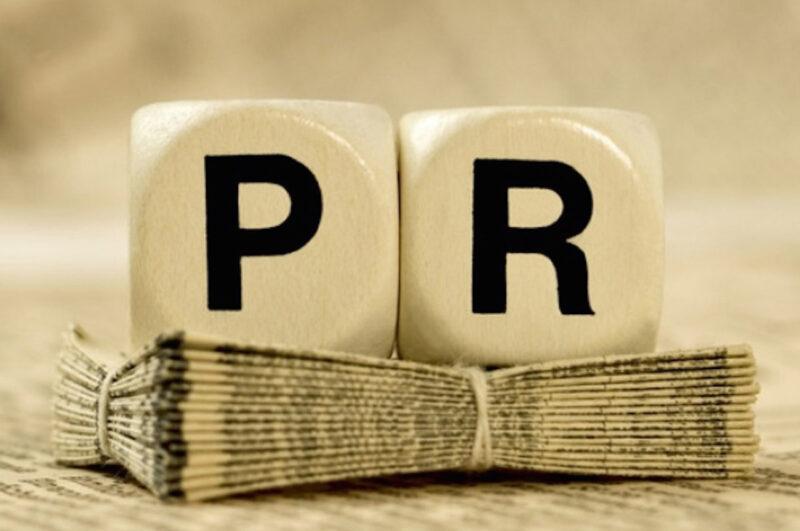 PR агентство Public Relations