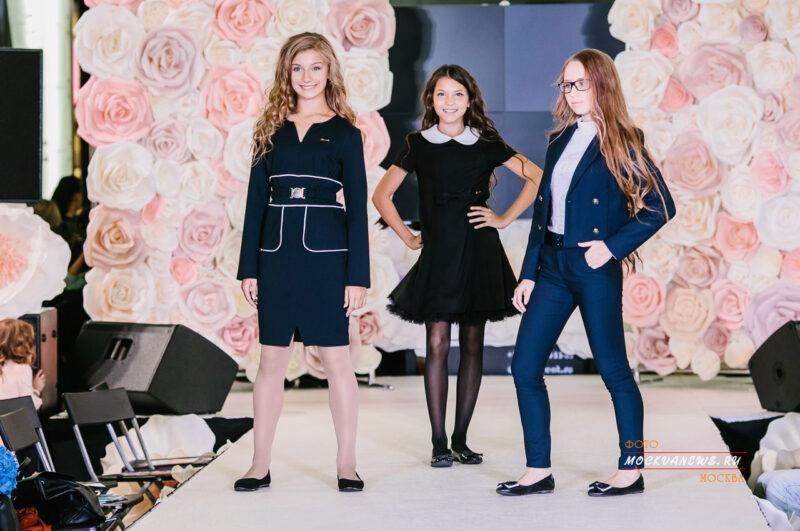 II Всероссийский fashion-марафон «от Сердца к Сердцу»
