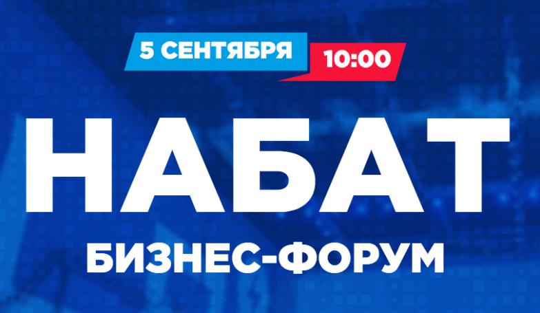 Борис Титов предложил создать новое объединение предпринимателей – Деловое Братство