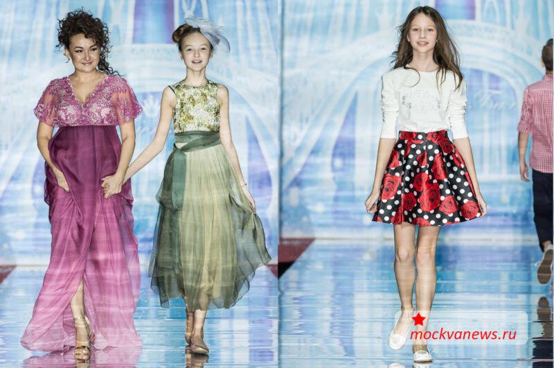 Fashion bal estet