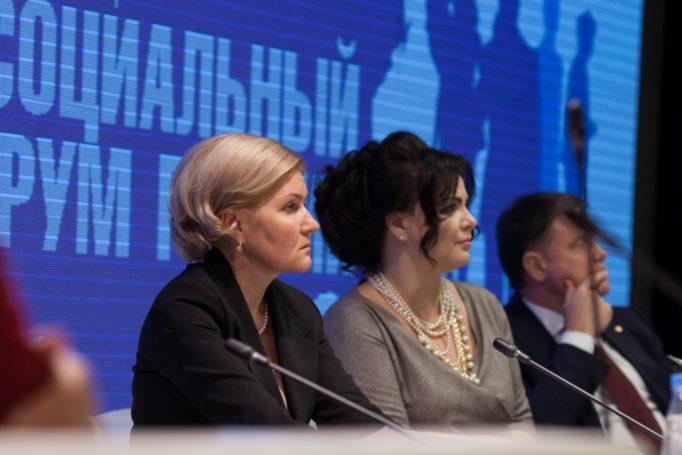 Эксперты обсудили возможность использования государственно-частного партнерства в социальной сфере