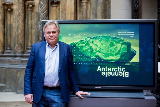 В Пушкинском музее презентовали Первую Антарктическую Биеннале