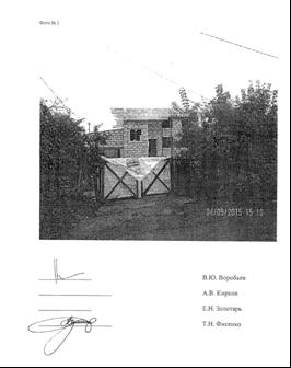Первое в 2017 году решение о сносе построек в охранной зоне КМНПП принял Щелковский суд