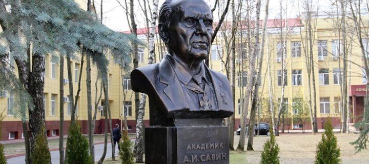 «Алмаз-Антей» объявил об открытии памятника академику Анатолию Савину