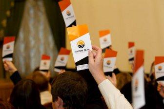 Лидер «Партии Дела» Константин Бабкин объявил о создании международного консервативного клуба
