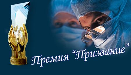 Заслуги Института Гельмгольца были отмечены на вручении медицинской премии