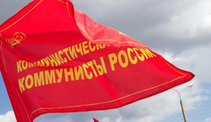 Северная Осетия: сын будет рассматривать иск партии отца о снятии с выборов Коммунистов России
