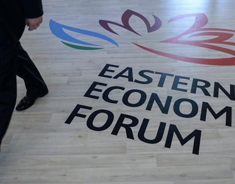 На «Улице Дальнего Востока» в рамках III   ЕАО презентует свои экотуристические и инвестиционные возможности