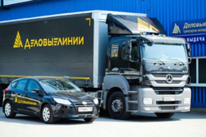«Деловые Линии» и компанияEfesRus заключили соглашение о перевозках