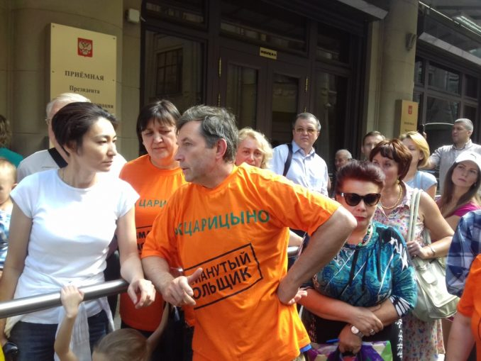 Дольщики ЖК «Царицыно» организовали массовую подачу жалоб в Приемную Президента РФ