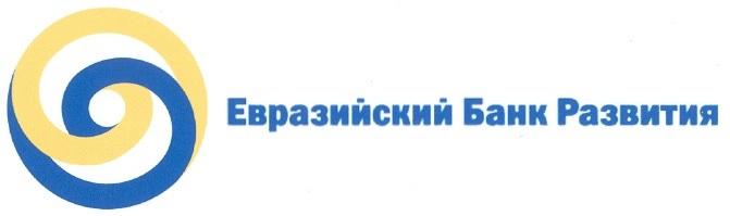 В Москве пройдет международная конференция «Евразийская интеграция»