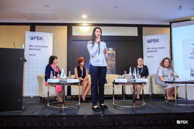 В Отеле «Мариотт» прошла конференция специалистов по обучению