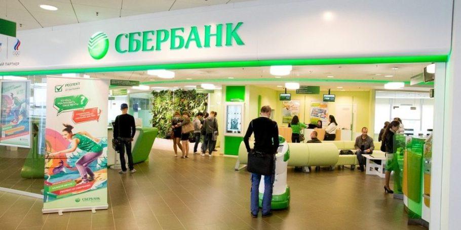 """Анализ апелляции по спору """"Транснефти"""" и Сбербанка оставляет вопросы – эксперт"""