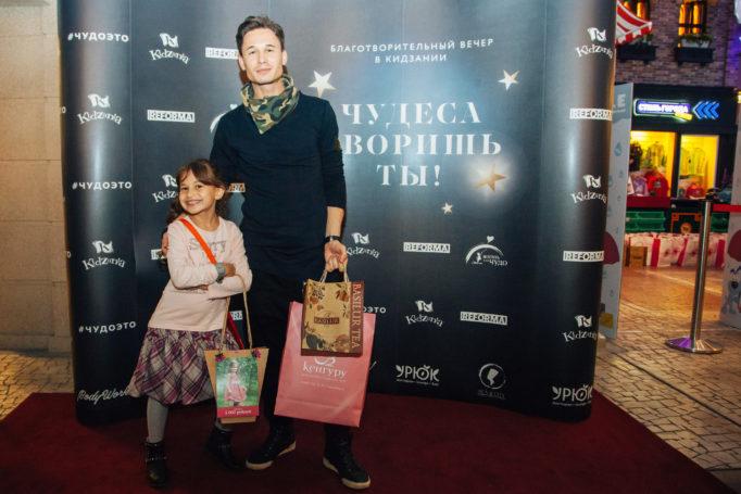 На благотворительном аукционе «Чудо – это…» собрали 2 375 000 рублей для больных детей