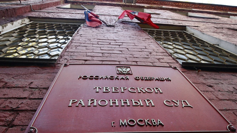 Укравшему у дольщиков 40 млрд рублей Игорю Пинкевичу хотят продлить арест