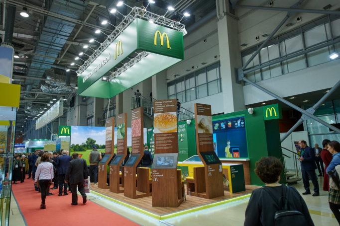 «Макдоналдс» собирается импортозаместить картофель фри на всем российском рынке