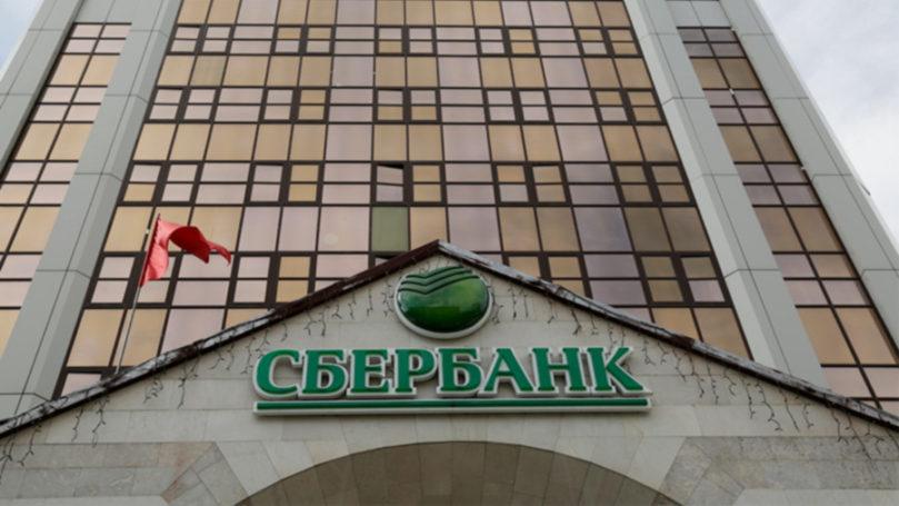 Действия «Сбербанка» ведет к появлению опасного прецедента – СМИ