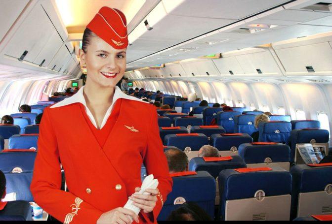 Премия World Travel Awards 2017 была вручена «Аэрофлоту» в двух номинациях