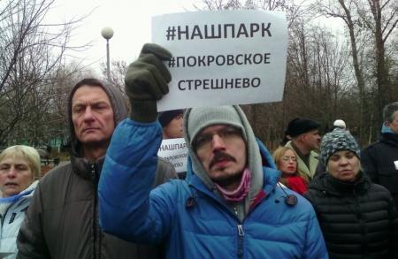 Из-за «реабилитационных» работ столичный парк «Покровское-Стрешнево» может исчезнуть