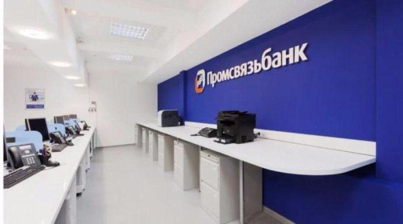 ПСБ подписал с «КРОСТ» договор об открытии аккредитивов с пост-финансированием на сумму 6,5 млн евро