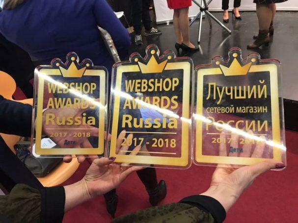 TOY RU поборется за звание лучшего интернет-магазина Европы