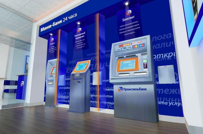 ПСБ сообщил о своем включении в ТОП-5 лучших банков РФ для открытия счета для бизнеса