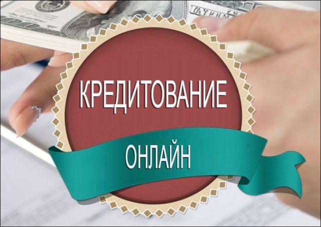 Что будет с кредитным рынком в ближайшие полгода — оценка и перспективы