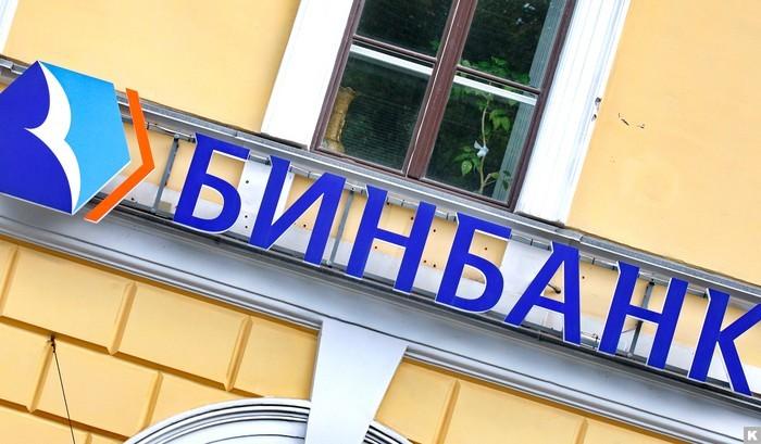 Студенты и педагоги Перми будут пользоваться картой Бинбанка