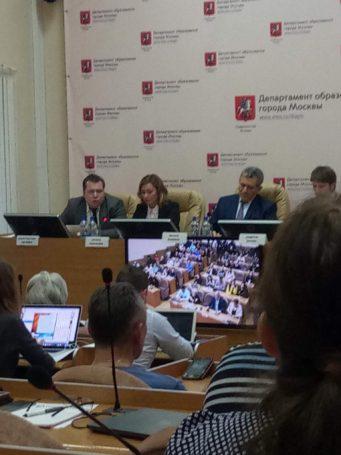 Исаак Калина подвёл итоги работы московской системы образования за 2017 год