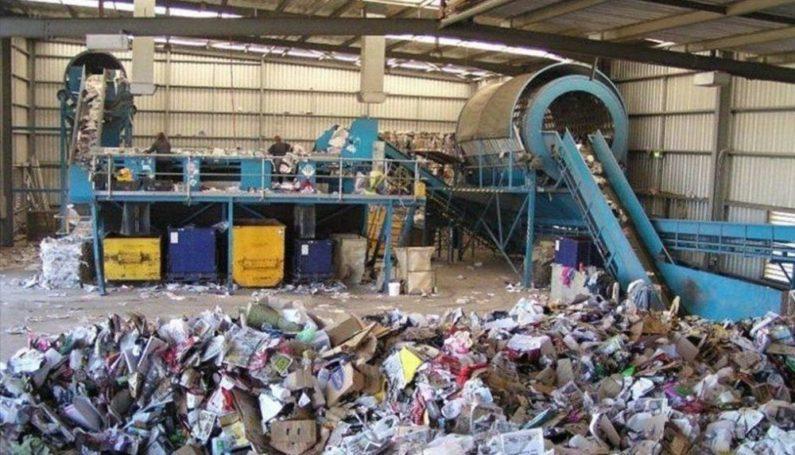 Александр Коган: почти 50% отходов будет перерабатываться на подмосковных заводах к 2023 году