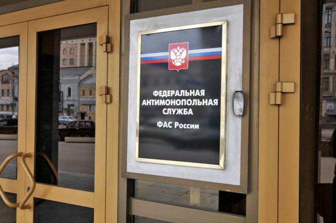ФАС вывела на чистую воду один из крупнейших медицинских картельных сговоров РФ