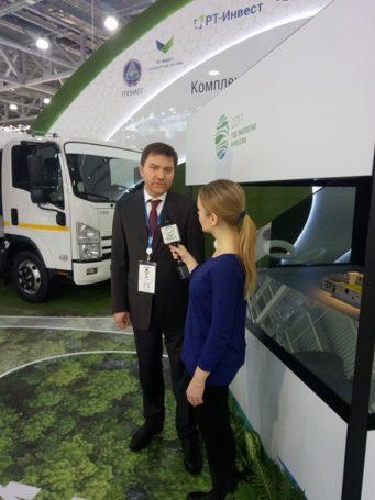 «РТ-Инвест» представил комплексную систему по транспортировке и переработке отходов на выставке «Экотех17»