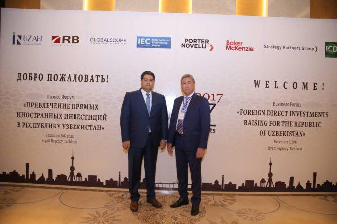 """В Ташкенте состоялся международный бизнес-форум """"FDIUZ"""""""