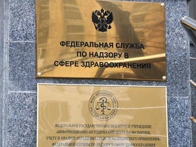 СМИ: контрафакт заполоняет российские больницы