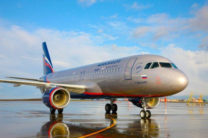«Аэрофлот» назван лучшим авиаперевозчиком из РФ по версии National Geographic Traveler Awards 2017