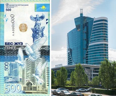 Изображение проекта Елены Батуриной разместили на новой банкноте номиналом 500 тенге