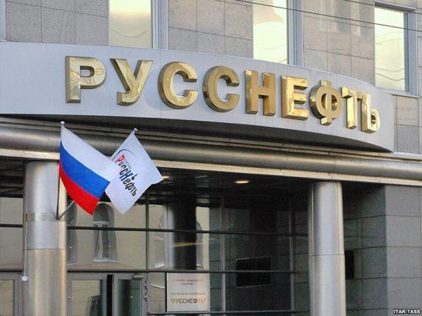 ПАО НК «РуссНефть» Михаила Гуцериева направляет на реализацию благотворительных проектов до 1 млрд рублей