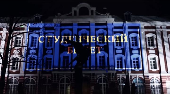 Великодушие к Владимиру Путину продемонстрировали студенты СпбГУ
