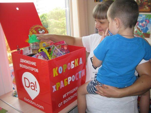 Волонтеры DaDobro.com собирают книги и игрушки для детей в Московском Доме книги