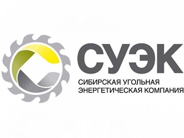 АО СУЭК признали лидером социального развития в Российской Федерации