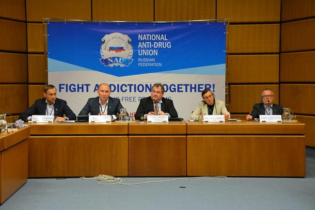 НАС выступит на 61-й сессии Комиссии ООН по наркотическим средствам