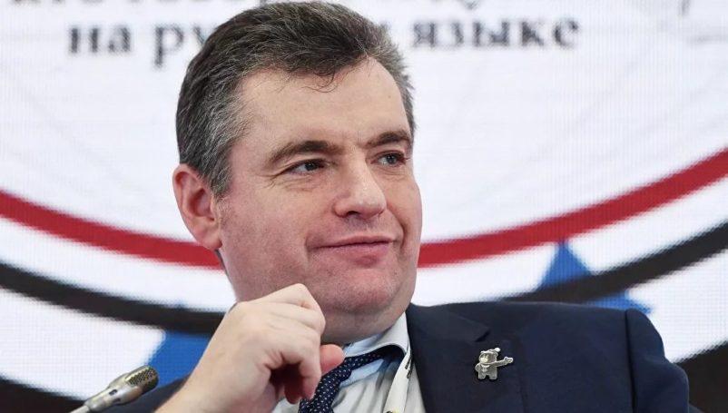 Леонид Слуцкий призвал ОБСЕ к объективности