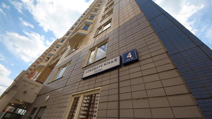 Военные получат 2229 новых квартир в новостройках Москвы