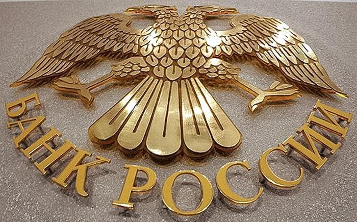 Эхо Москвы: клевета на владельцев банков и вкладчиков – попытка ЦБ избежать уголовного преследования