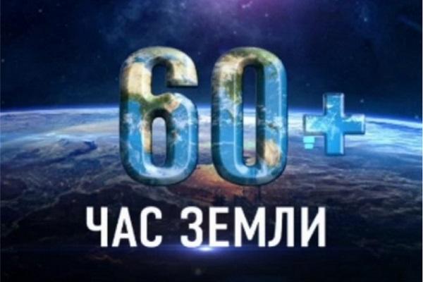 Заводы компании «Балтика» станут участниками акции Час Земли